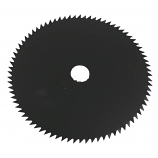 "Replacement Steel Brushcutter Blade 8"" x 80 Tooth"