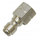 """Replacement Quick Coupler Plug Female 1/4"""" Female Inlet"""